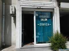 Ремонт одежды «Zorica» в Баре