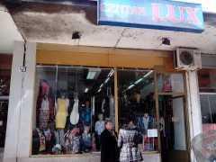 Магазин одежды «Lux-centar» в Подгорице