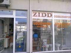 Магазин «ZIDD commerce» в Баре