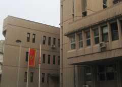 Основной суд в Подгорице (Osnovni sud)