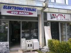 Магазин электроматериалов «Kod Bačka» в Баре