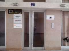 Архитектурное бюро «Atrium» в Подгорице
