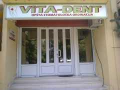 Стоматология «Vita-Dent» в Баре
