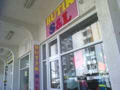 Магазин одежды «S&L» в Баре