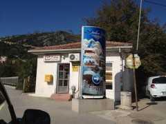 Почтовое отделение Бечичи