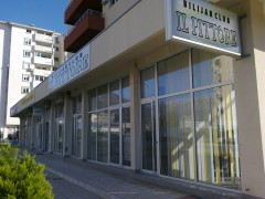 Бильярд клуб «Il Pittore» в Баре