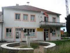 Почтовое отделение в Подгорице, код 81111