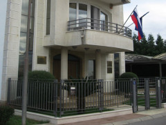 Посольство Словении в Черногории (Slovenačka ambasada)