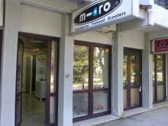 Магазин самокатов «Micro» в Баре