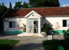 Детский сад «Лане» в Подгорице (Vaspitna jedinica Lane)