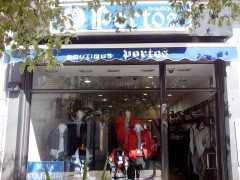 Бутик мужской одежды «Portos» в Подгорице