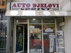 Магазин автозапчастей«Sprint» в Баре
