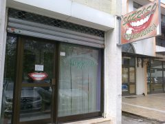 Стоматология «Sorriso» в Баре