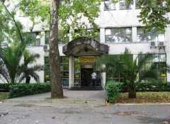 Почтовое отделение в Подгорице, код 81101
