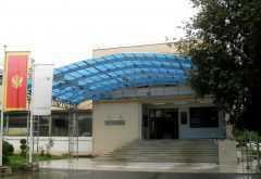 Культурно-информационный центр «Будо Томович» в Подгорице (Kulturno informativni centar «Budo Tomović»)