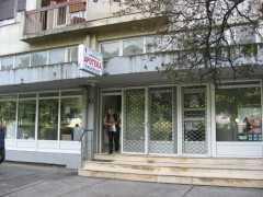 Аптека Kruševac в Подгорице