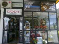 Магазин «Kadeh Hotel Equiphent» в Баре