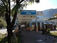 Автовокзал в Которе