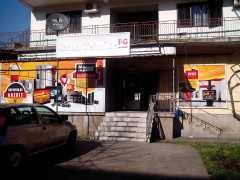 Магазин бытовой техники «FG promjet» в Подгорице