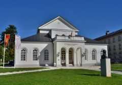 Королевский театр Зетский дом в Цетинье (Kraljevsko pozorište Zetski Dom)
