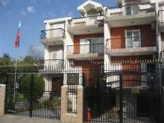Посольство России в Черногории (Ambasada Ruske Federacje)