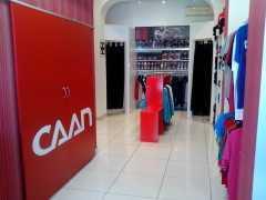 Магазин спорттоваров «SBTeam» в Подгорице
