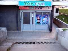 Тренажерный зал «Top Gym» в Подгорице