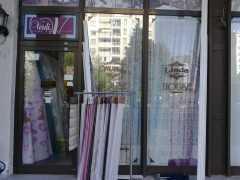 Магазин штор «Linda» в Баре