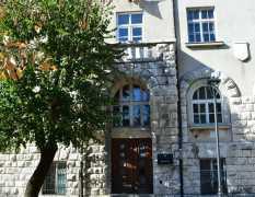 Основной суд в Цетинье (Osnovni sud)