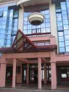 Министерство финансов Черногории (Ministarstvo finansija)