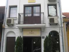 Посольство Албании в Черногории (Ambasada Albanije)