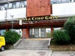 Почтовое отделение в Подгорице, код 81102