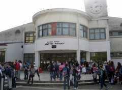 Средняя школа «Штампар Макарие» в Подгорице (Osnovna škola «Štampar Makarije»)