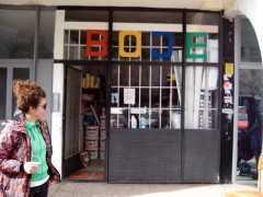 Магазин малярных и ремонтных материалов «Boje» в Подгорице