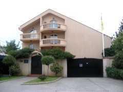 Посольство Украины в Черногории (Ambasada Ukrajine)
