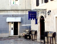 Аптека Stari grad в Которе