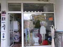 Магазин одежды «Vanja» в Баре