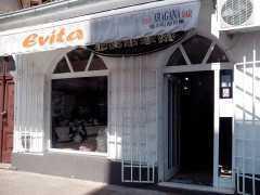 Бутик мужской и женской одежды «Evita» в Подгорице