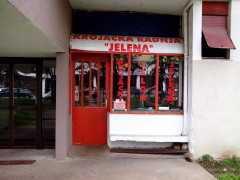 Ателье «Jelena» в Подгорице