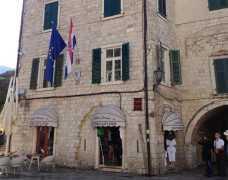 Консульство Хорватии в Черногории (Konzulat Hrvatske)