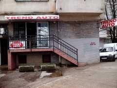 Магазин автозапчастей «Trend Auto» в Подгорице