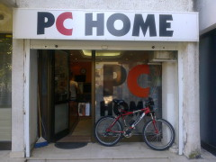 Магазин «PC Home» в Баре
