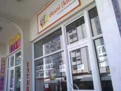 Фирма «Desni klik» в Баре