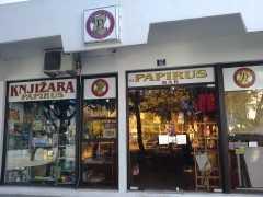 Книжный магазин «Papirus» в Баре