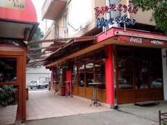 Кафе-бар-пиццерия «Maestro» в Подгорице