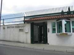 Посольство Великобритании в Черногории (Ambasada Velike Britanije)