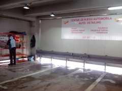 Центр по уходу за авто «Čistunko perači» в Подгорице