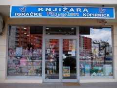 Книжный магазин «Papilon» в Подгорице