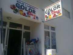 Магазин «Color shop» в Баре