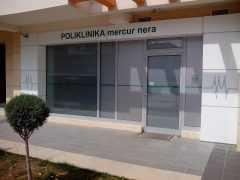 Поликлинника «Mercur Nera» в Подгорице